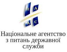 Внесено зміни до постанови Кабінету Міністрів України № 640 «Про затвердження Типового порядку проведення оцінювання результатів службової діяльності державних службовців».