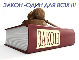 Федерація профспілок України застерігає від порушення законодавства